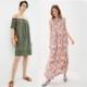 Модные летние платья 2020
